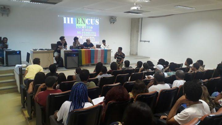 NuCuS realiza seu quarto encontro de 25 a 28 de maio